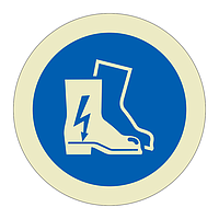 High Voltage Protection Footwear must be Worn Sheet of 12 (Offshore Wind Sign)