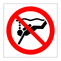 No Sub Aqua Diving symbol sign