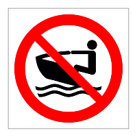 No Personal Water Craft symbol sign