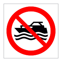 No Mechanically Powered Craft symbol sign