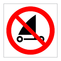 No Sand Yachting symbol sign