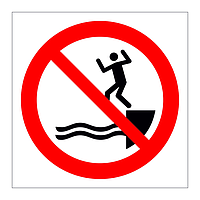 No Jumping into the Water symbol sign