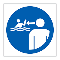 Keep Children Under Supervision in the Aquatic Environment symbol sign