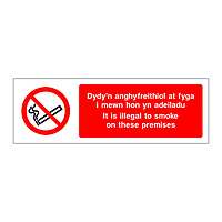 It is illegal to smoke on these premises English/Welsh sign