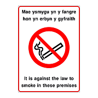 It is againt the law to smoke in these premises English/Welsh sign