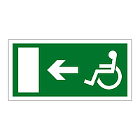 Disabled Exit Arrow Left sign