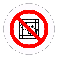 Do not use without guards (Sheet of 18 Labels)