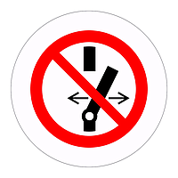 Do not switch off (Sheet of 18 Labels)