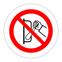 Do not operate (Sheet of 18 Labels)