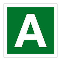 Assembly Point Letter A sign