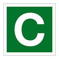 Assembly Point Letter C sign