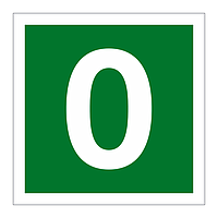 Assembly Point Number 0 sign