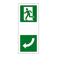Escape Door Opening Clockwise sign