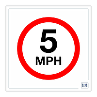 Site Safe - 5 MPH Speed Limit sign