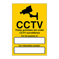 These premises are under CCTV surveillence sign
