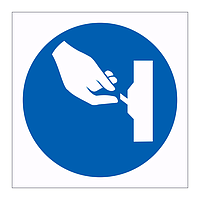Switch off symbol sign