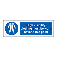 High visibility clothing must be worn beyond this point sign