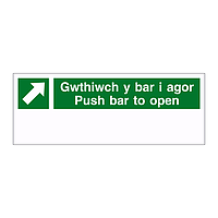 Push bar to open sign English/Welsh sign