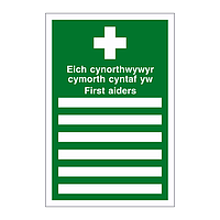 First Aiders English/Welsh sign