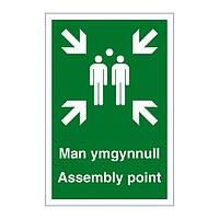 Assembly point English/Welsh sign