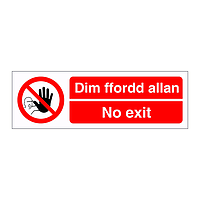 No exit English/Welsh sign
