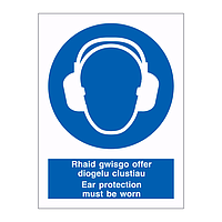 Ear protection must be worn English/Welsh sign