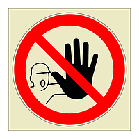 Do not enter symbol (Marine Sign)