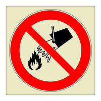 Do not extinguish with water symbol (Marine Sign)