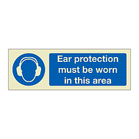 Ear protection must be worn in this area (Marine Sign)